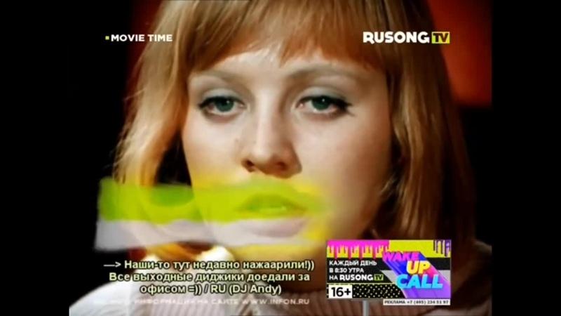 Фрагмент программы Movie Time Rusong TV 2.05.2015