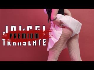 "JOI & CEI Translate ""PREMIUM"" - Что в нем?"