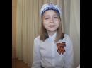 Читает Гнедина Ева, 11 лет. - «Героям Победы - спасибо!» автор О. Маслова.