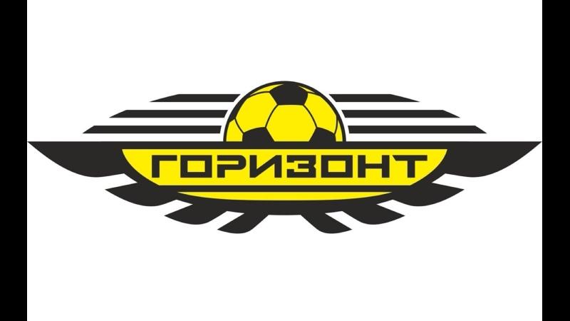Горизонт Адвокаты Кубок уход года 20 21 Финал