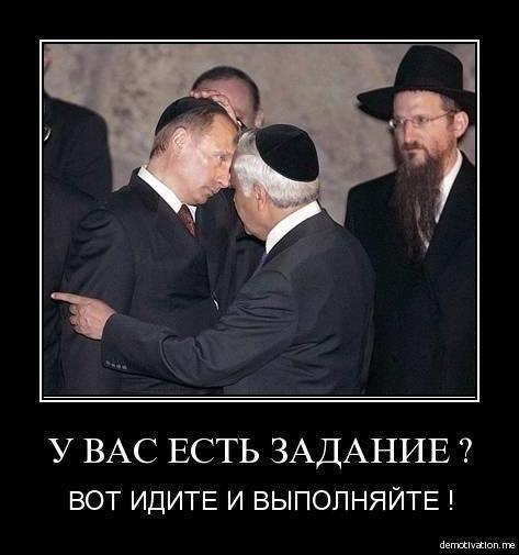 ТАК ИДИТЕ И ВЫПОЛНЯЙТЕ!  27.01.2011  Владимир Путин рассказал 48253