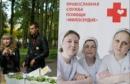 Персональный фотоальбом Виктории Архипенковой