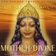 МУЗЫКА ДЛЯ МАССАЖА - Sacred Chants of Devi♥ஐ♫ஐ♫ஐ♥~ -Devi Prayer♥ஐ♫ஐ♫ஐ♥~ - МАССАЖ