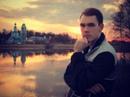 Фотоальбом Михаила Ивакина