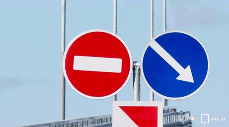 На ряде улиц в ЮВАО схема движения транспорта временно изменится. Фото: mos.ru