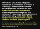 03 «Библия и Динозавры» Кент Ховинд