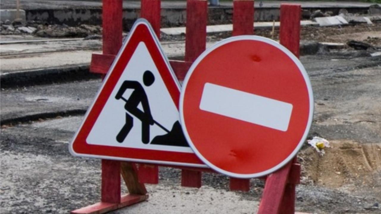 С 20 января в Таганроге будет временно прекращено движение по улице Петровской