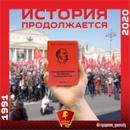 Геннадий Зюганов фотография #28