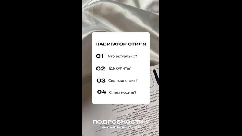Видео от Стилист имиджмейкер Крым
