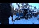 Эвакуация сломанного МТЗ 82 из леса, УРАЛ рулит!!