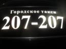Фотоальбом Артёма Проверкаавто
