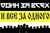 Александр Васильев фото №6