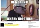 Артамонов Ваня   Шигоны (село)   32