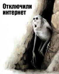 Владимир Тихомиров фото №39