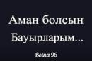 Персональный фотоальбом Мираса Рахметкалиева