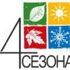 "Турагентство "" 4 Сезона"""