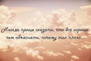 Троцюк Наталя   Мукачево   39