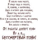 Султанова Диана   Москва   37