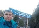 Фотоальбом Виктора Мальцева