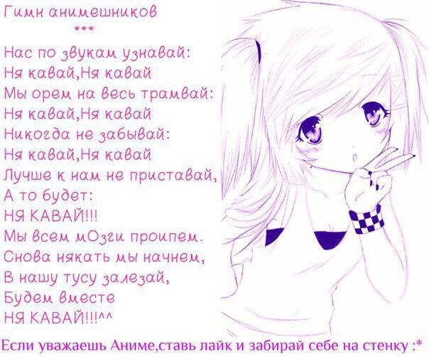 фото из альбома Евы Никифоровой №6