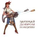 Личный фотоальбом Лии Шакировой