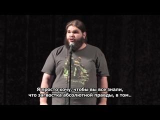 National Poetry Slam Finals 2014