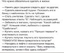 Дмитрий Дубровский фотография #2