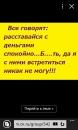 Кузьмина Юлия   Москва   9