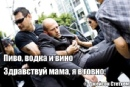 Максим Коломоец фотография #19