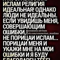 ЛунарбекМаматуллаев