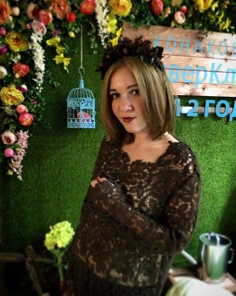 Катюшка Селезнева, Москва, Россия