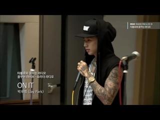 150709 Jay Park - ON IT @Tablo's Dreaming Radio