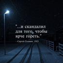 Личный фотоальбом Светланы Маркаровой