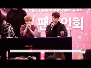 160115 구준회 - 동혁아 왜 또! @iKON 판교 팬싸인회