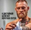 Личный фотоальбом Константина Жадана