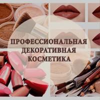 Фотография Инны Боковой