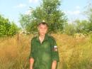 Личный фотоальбом Ивана Евсеева
