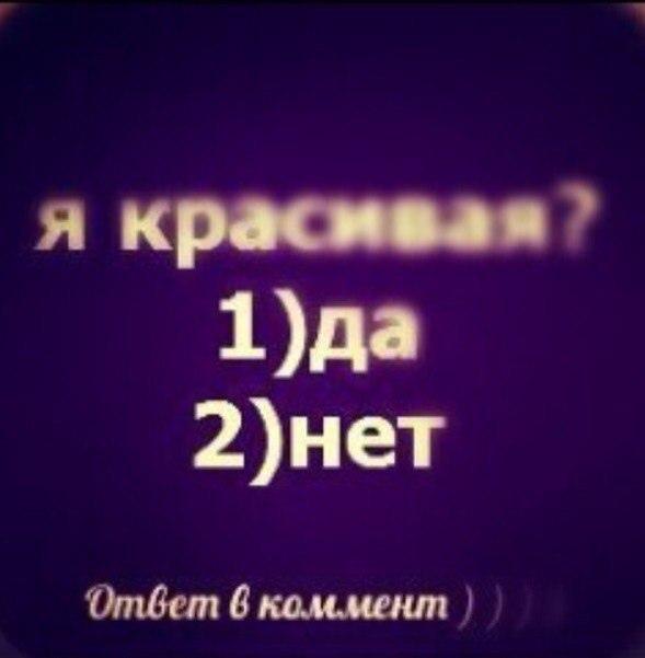 фото из альбома Малики Илиевой №1