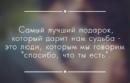 Личный фотоальбом Анны Бабич