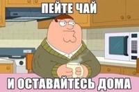 Дмитрий Нечаев фото №19