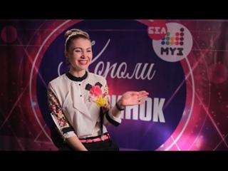 "Финалист телешоу "" Короли вечеринок""  Екатерина Бордо"