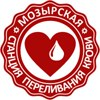 Мозырская станция переливания крови