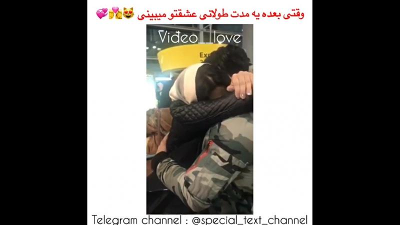 Иранская пара Парень встречает девушку