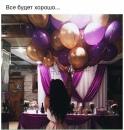 Личный фотоальбом Раи Рой