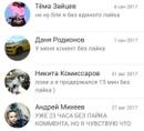 Белый Олег | Москва | 27