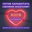 Мартынов Дмитрий      8