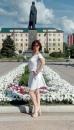 Фотоальбом Рамили Галеевой