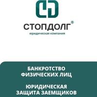 банкротство ставрополь