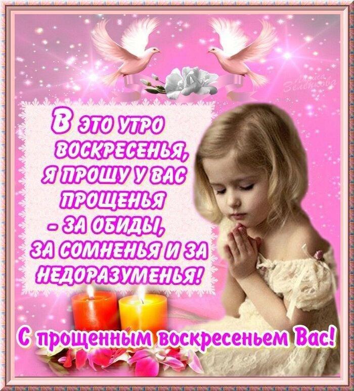 фото из альбома Олены Чаплигіны №4