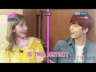 [VK]  U-KISS SooHyun in Idol Show K-RUSH  full @ KBS World
